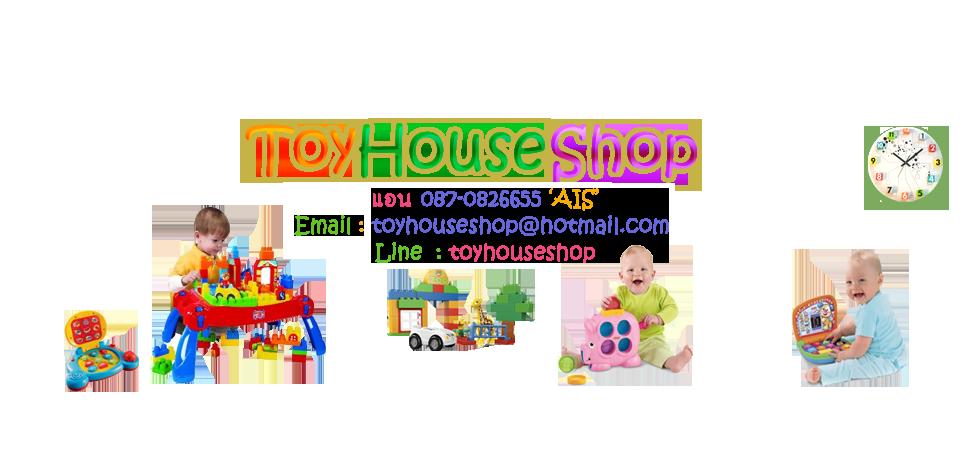 www.toyhouseshop.com/