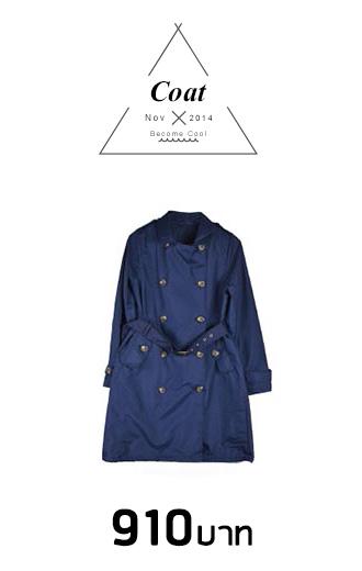 (RainCoat) -เสื้อคลุมกันฝน Rain Coat แบบเสื้อโค๊ท สีน้ำเงิน มีสายเข็มขัดคาดด้านหน้าเพิ่มความเก๋