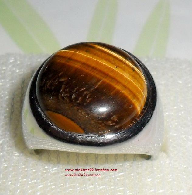 (ขายแล้วค่ะ) V003 แหวนนิกเกิล หินไทเกอร์อาย (หินมงคล) ขนาดความกว้างวง 2 ซม