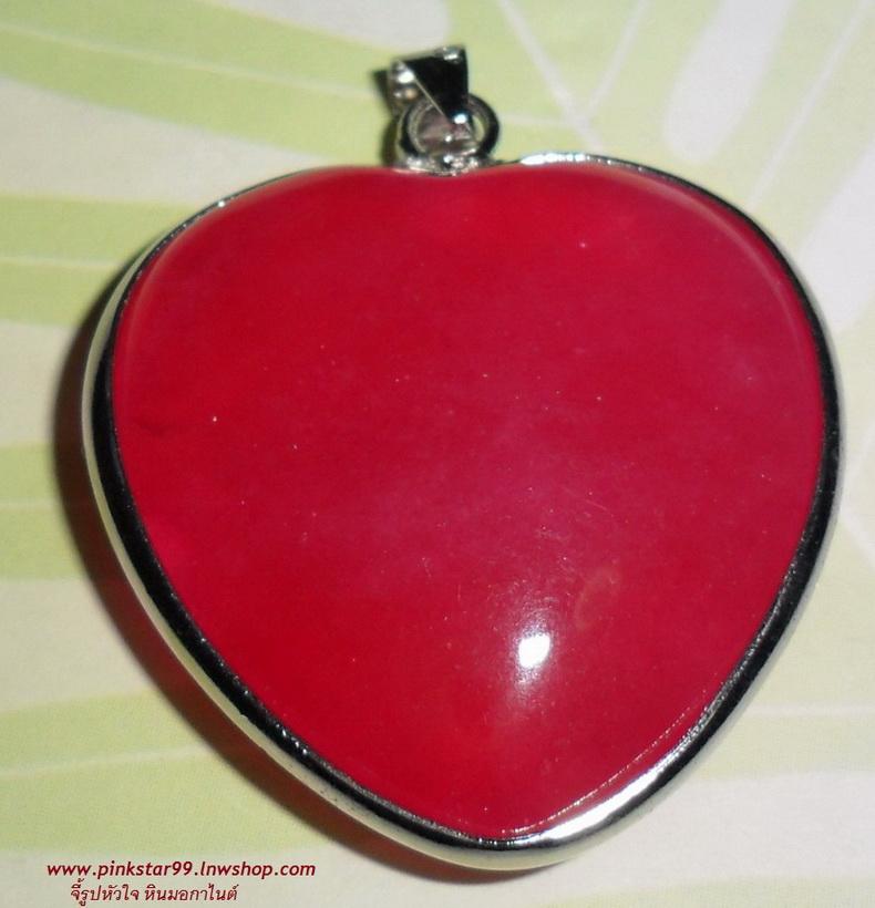 G02 จี้หินมอกาไนต์ รูปหัวใจ