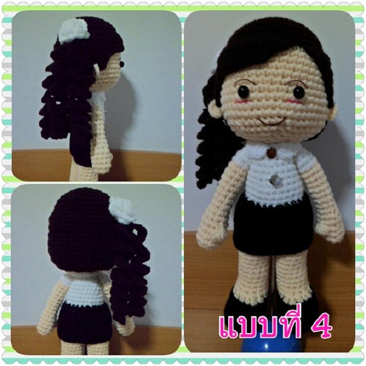 GI3ตุ๊กตาถักไหมพรมชุดนักศึกษาหญิง สูง 12 นิ้ว