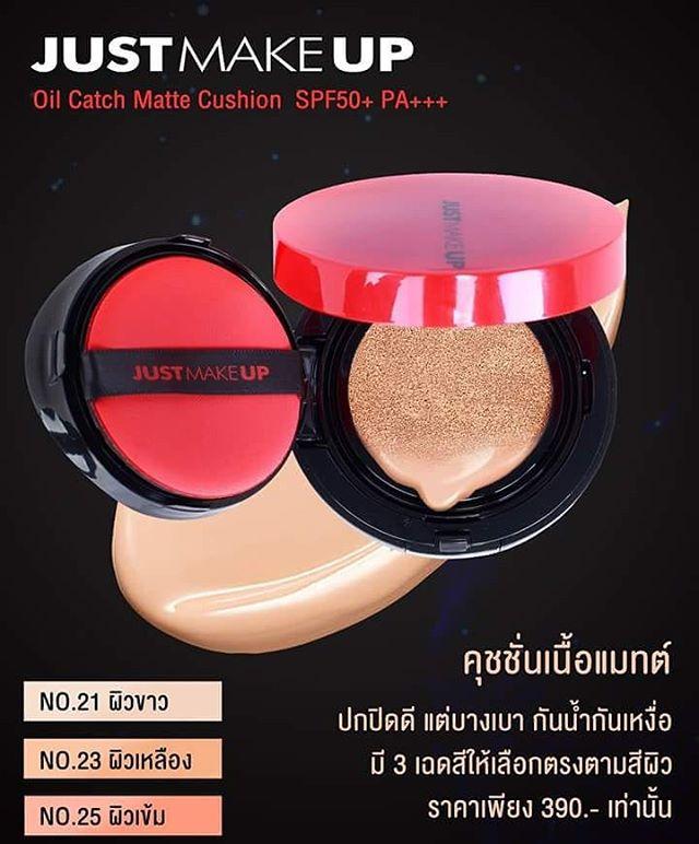 Just Make Up Oil Catch Matte Cushion SPF50+ PA+++ 15 g.