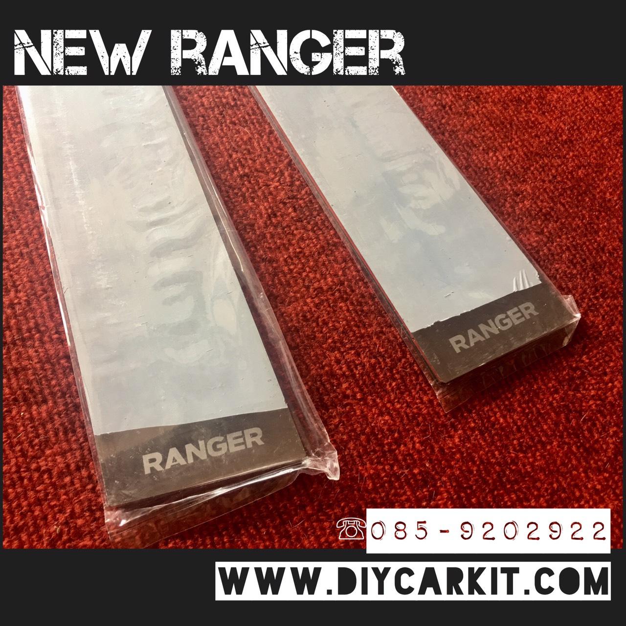 เสาประตู New Ranger 2 ประตู