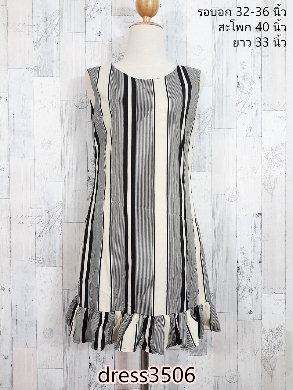 LOT SALE!! Dress3506 ชุดเดรสน่ารัก แต่งโบว์ด้านหลัง ชายระบาย ผ้าไหมอิตาลีเนื้อนิ่มลายริ้ว สีเหลือง
