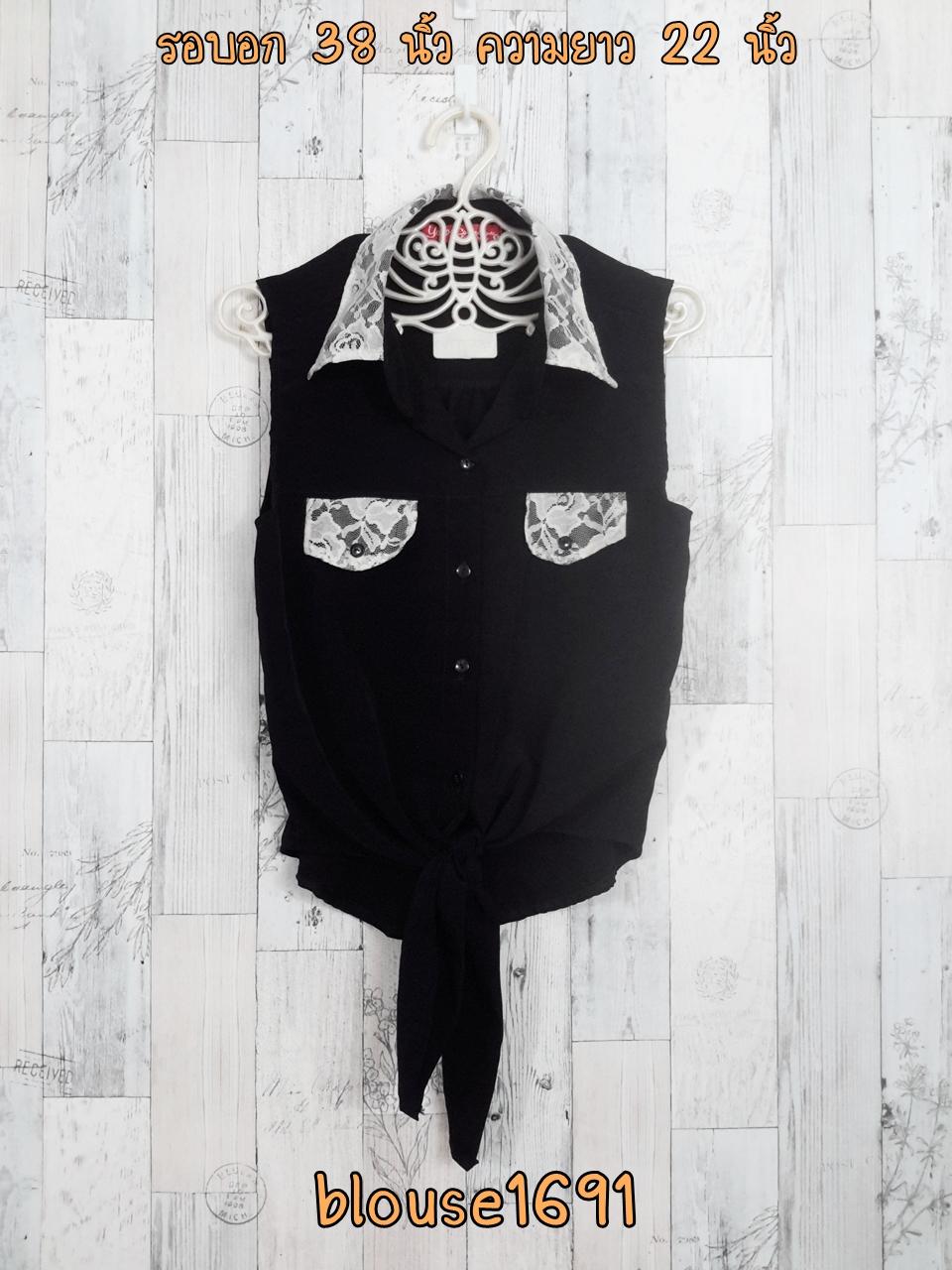 LOT SALE!! Blouse1691 เสื้อแฟชั่นคอปกเชิ้ตลูกไม้ ผูกเอว ผ้าฮานาโกะสีดำ