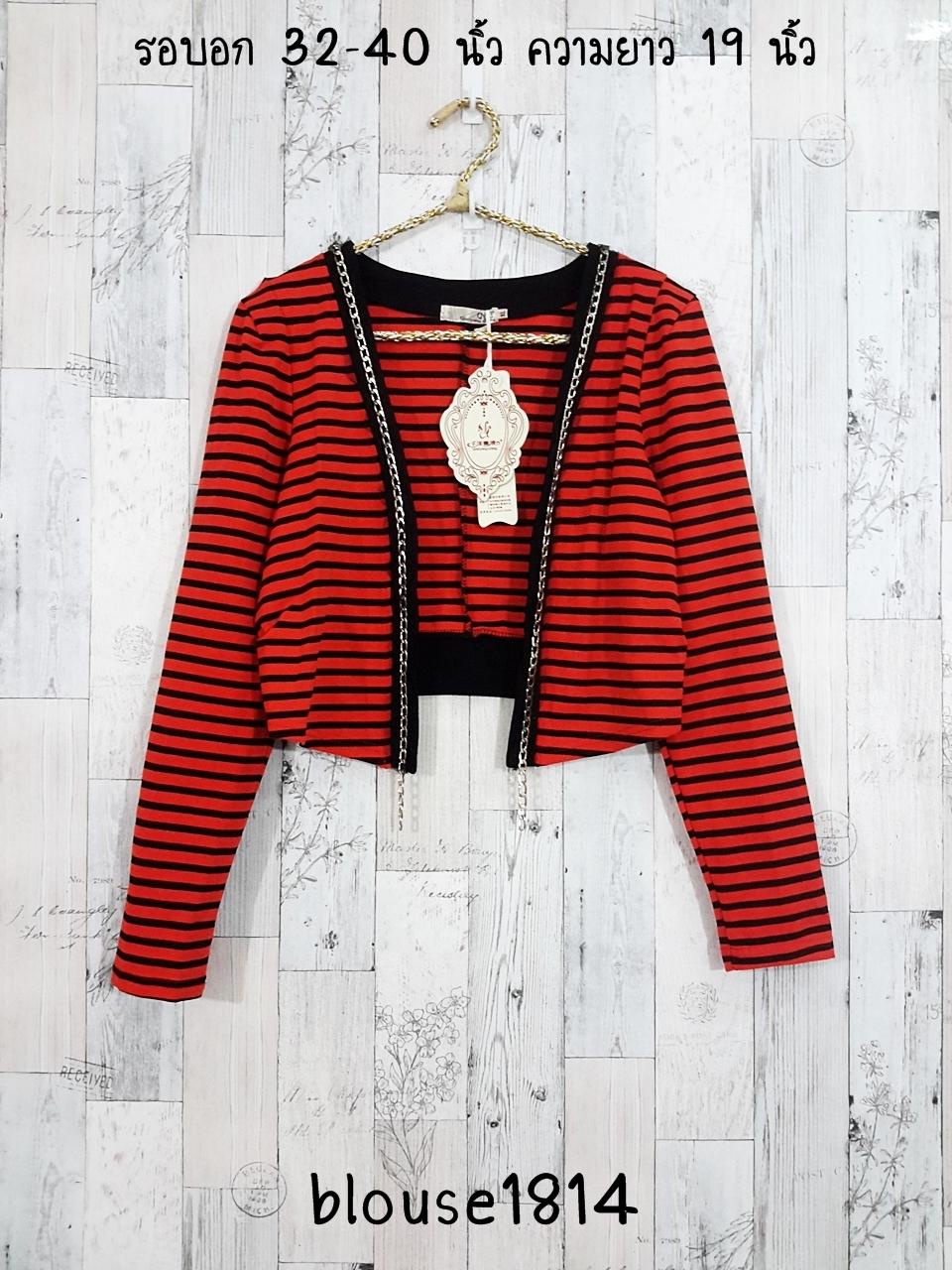 Blouse1814 เสื้อคลุมแฟชั่นแขนยาว ผ้าเนื้อดีลายริ้วโทนสีส้มดำ ผ้าเนื้อหนาสวยยืดได้ขยายได้เยอะ