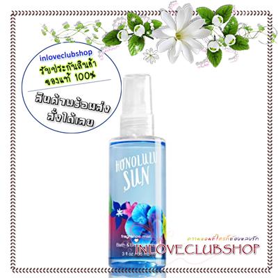 Bath & Body Works / Travel Size Fragrance Mist 88 ml. (Honolulu Sun) *Limited Edition