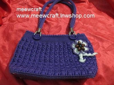 กระเป๋าถือเชือกร่ม รหัสPB014 ก้นกระเป๋า 9x27ซม. สูง 20ซม.