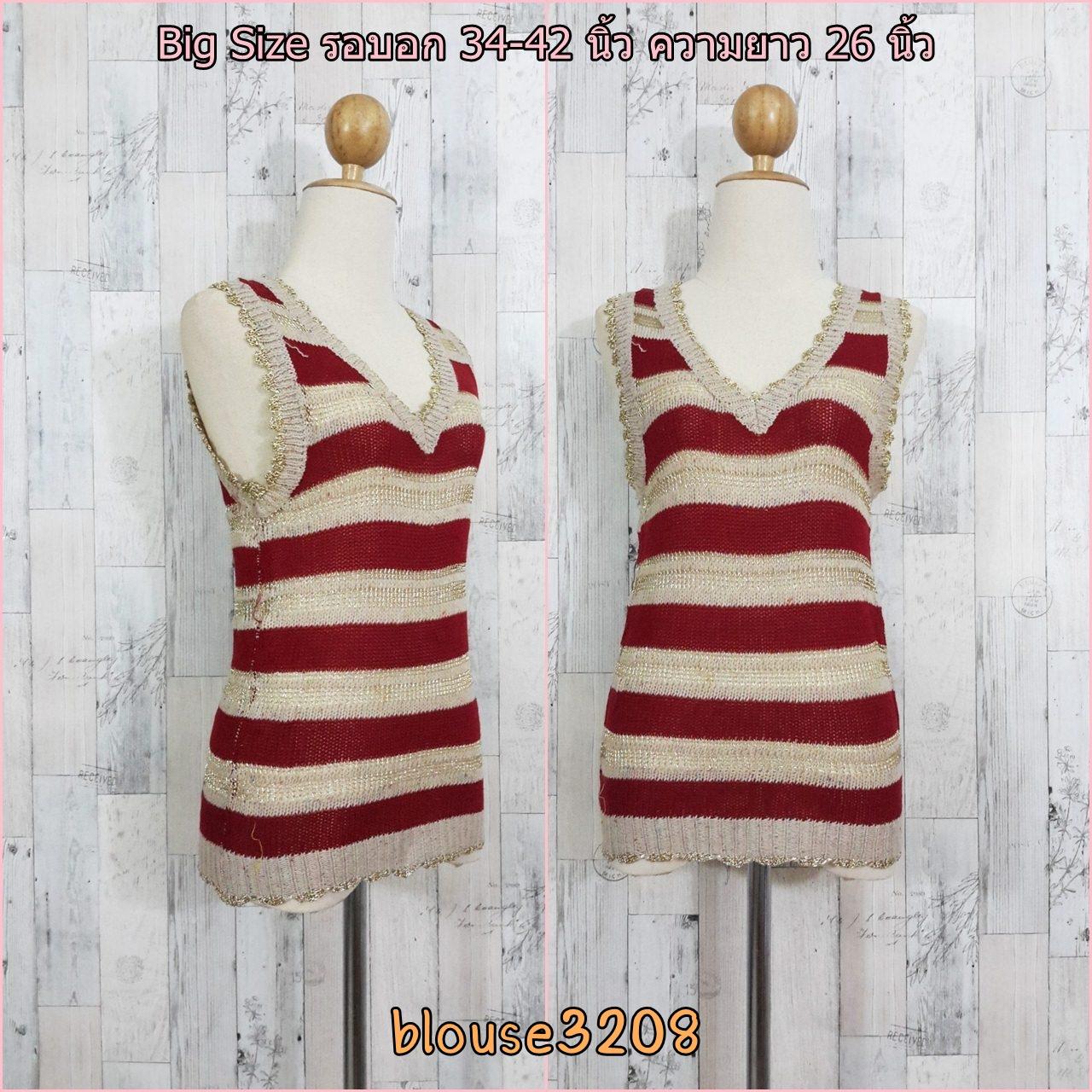 blouse3208 เสื้อแฟชั่น คอวี แขนกุด ผ้าไหมพรมยืดสลับสี โทนสีแดงเลือดหมู