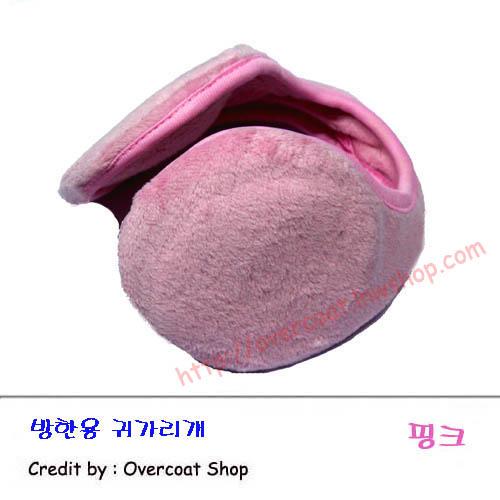 ที่ปิดหูกันหนาวรุ่นเล็กสีชมพู
