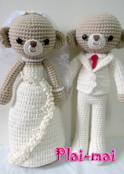 "Wedding Bear 1 (15"")"