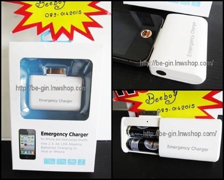 ชาร์จพกพาไอโฟน 3+4+4S. และ Ipad แบบใส่ถ่าน Emergency Charger