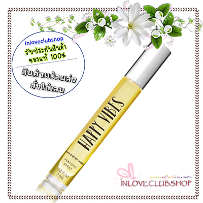 Bath & Body Works / Mini Perfume Spray 7 ml. (Happy Vibes)