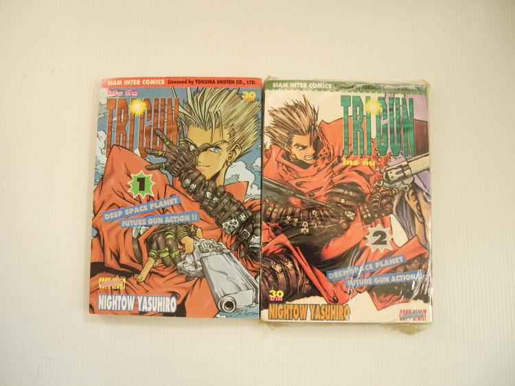 Trigun เล่ม 1-2 (ไม่จบ)