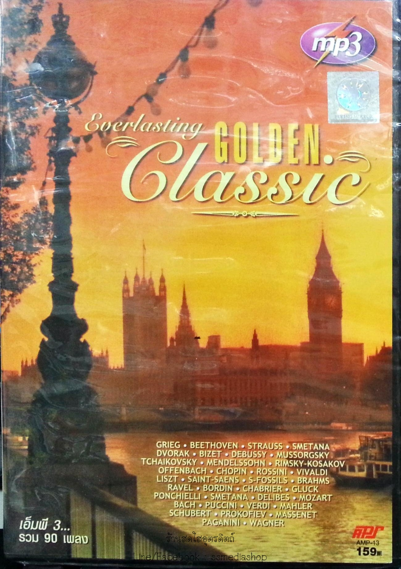 MP3 everlasting golden classic