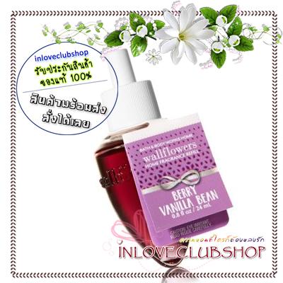 Bath & Body Works / Wallflowers Fragrance Refill 24 ml. (Berry Vanilla Bean)