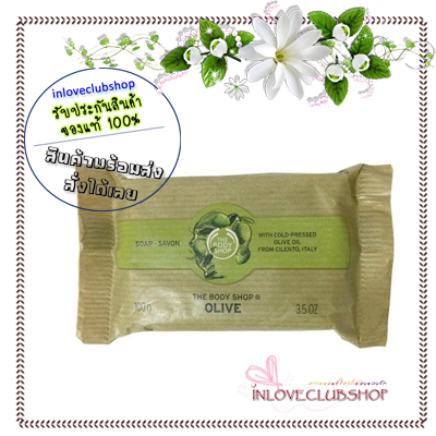 The Body Shop / Soap 100 g. (Olive)