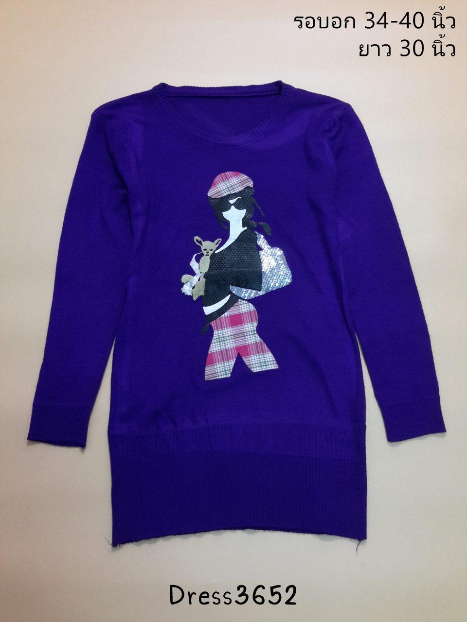 Dress3652 Sweater Dress กันหนาวแขนยาว ผ้าไหมพรมเนื้อหนานุ่ม แต่งลายผู้หญิง สีม่วงเข้ม