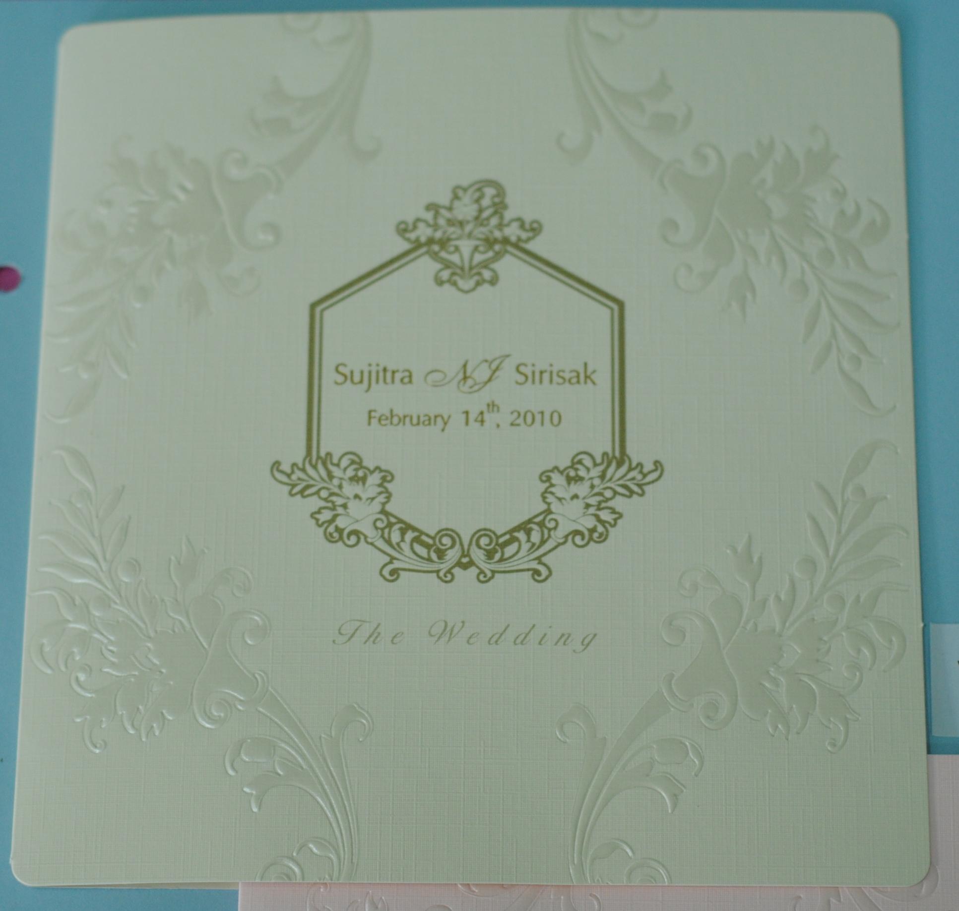 การ์ดแต่งงานสี่เหลี่ยม (มี 2 สี ครีม,ชมพู)