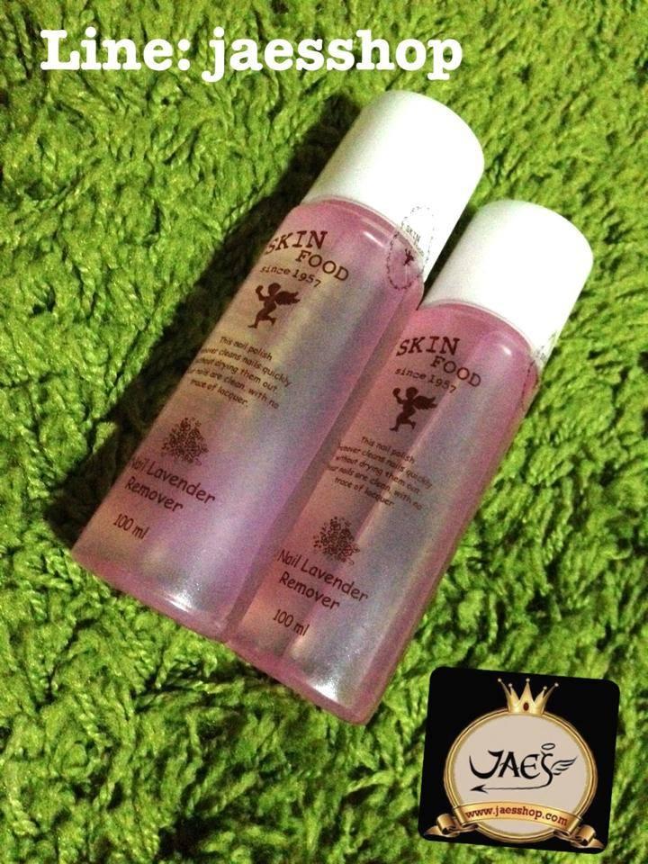 ** หมด ** Skin Food - Nail lavender remover ขนาด 100 ml
