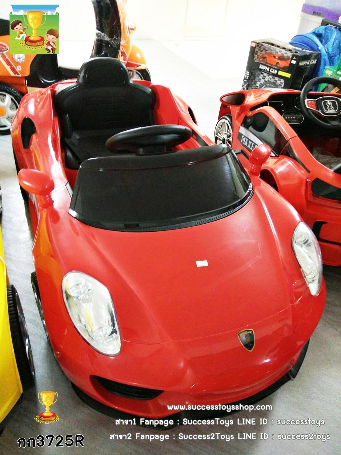 กก3725R รถแบตเตอรี่เด็กนั่งไฟฟ้า รถปอร์ตlีแดง 2 มอเตอร์