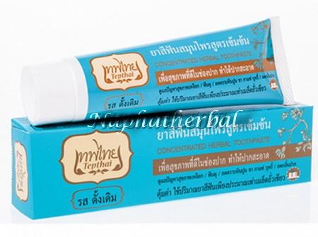ยาสีฟันสมุนไพรเทพไทย