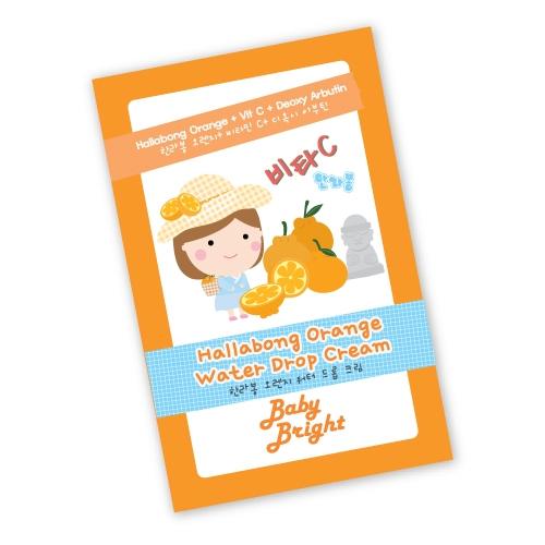 *พร้อมส่ง* Baby Bright Hallabong Orange Water Drop Cream ครีมส้มน้ำแร่แตกตัว เหมาะกับผู้มีปัญหาฝ้ากระจุดด่างดำ