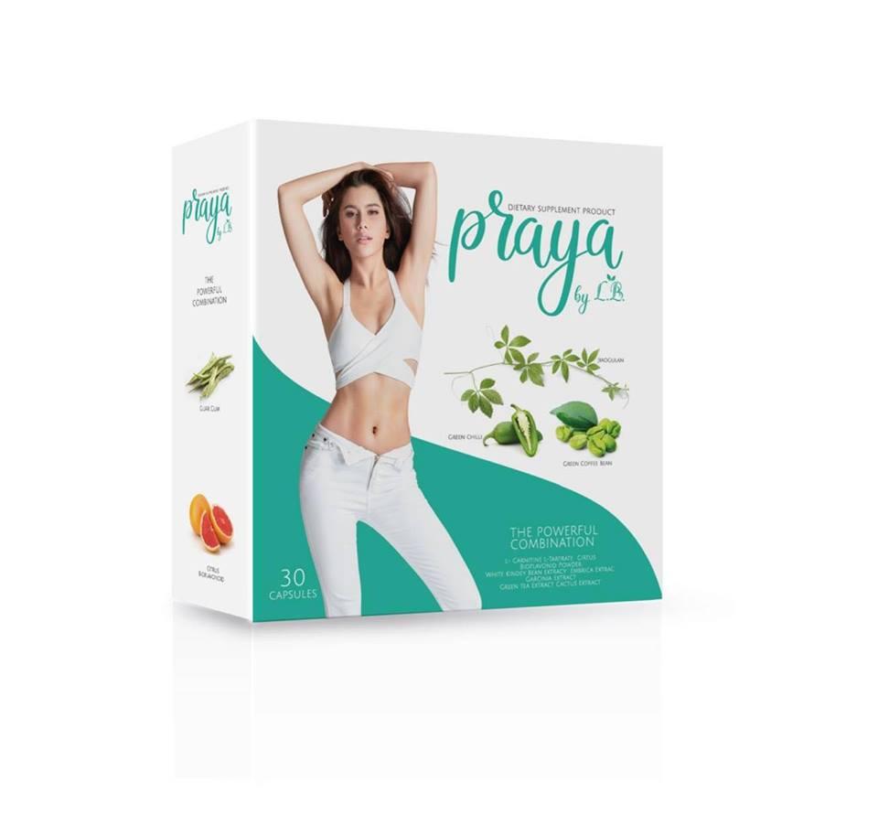 ไปรยา บาย แอลบี Praya by LB 1 กล่องมี 30 แคปซูล