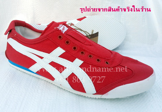 รองเท้า Onitsuka Tiger Mexico 66 Slip On size 40-44