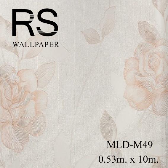 วอลเปเปอร์ลายดอกไม้ MLD-M49