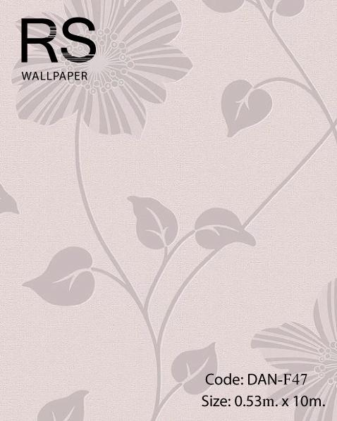วอลเปเปอร์ลายดอกไม้ DAN-F47