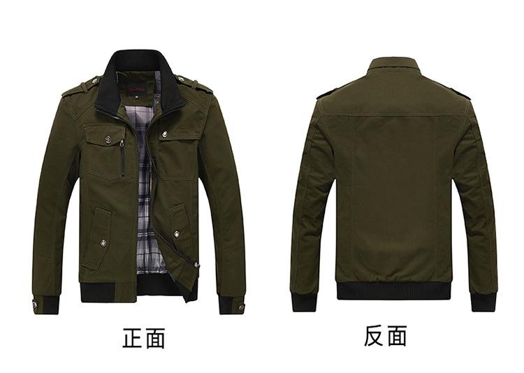 พร้อมส่ง เสื้อแจ็คเก็ต ผู้ชาย สีเขียว ซิปหน้า คอจีน ตัดแต่งด้วยสีดำ ปลายแขนจั้ม กระเป๋าข้างใช้งานได้ ใส่ทำงาน ใส่เที่ยว เสื้อคลุมผู้ชาย