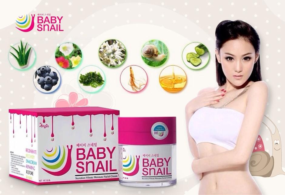 ครีม baby snail