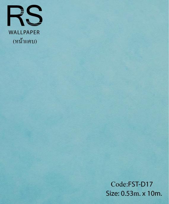 วอลเปเปอร์ลายปูนเปลือยสีฟ้า FST-D17