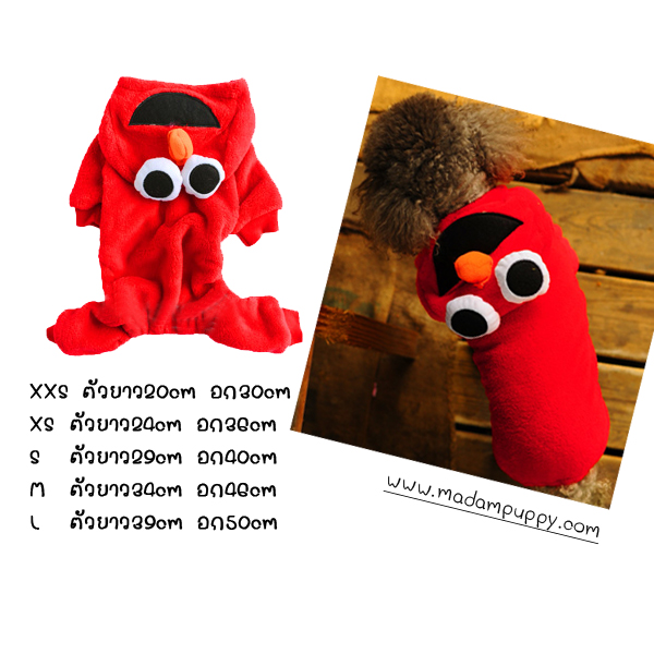 PRE เสื้อกันหนาวน้องหมาแฟนซี มีฮูท สีแดง