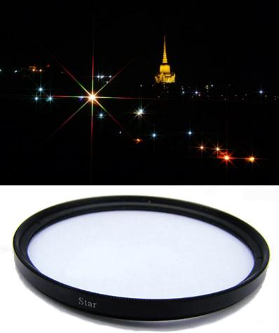 Filter Star 8 แฉก หลายขนาด ช่วยถ่ายไฟให้เป็นแฉกโดยไม่ต้องบีบรูรับแสง