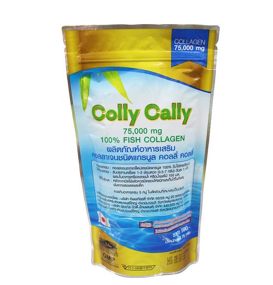 Colly Cally Collagen อาหารเสริมมาตรฐานจากญี่ปุ่น