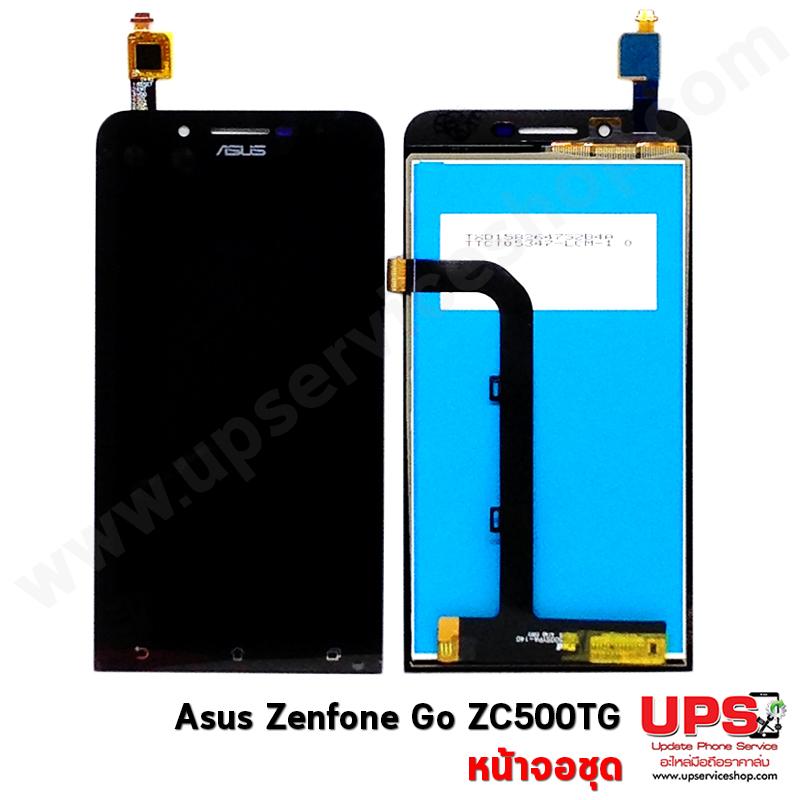 หน้าจอชุด ASUS ZenFone Go 5.0 (ZC500TG)