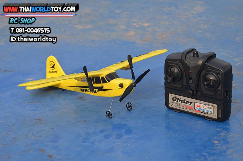 HL-803 PIPER j3 เครื่องบินบังคับแบบฝึกเล่น