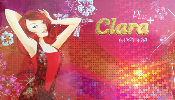 ซัน คลาร่า พลัส Clara Plus Clara+ รุ่นใหม่เข้มข้น