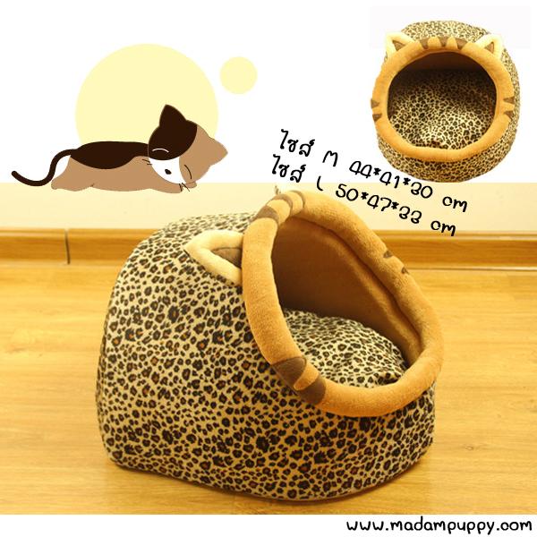 ที่นอนน้องหมา ที่นอนโดมรูปแมวนุ่มๆ พร้อมส่ง