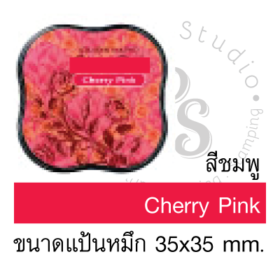 หมึกปั๊มพลาสติก สีชมพู Cherry Pink