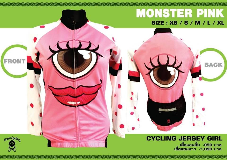 BOOM CYCLING:BCRMNSP เสื้อจักรยานเจอซี่ MONSTER PINK