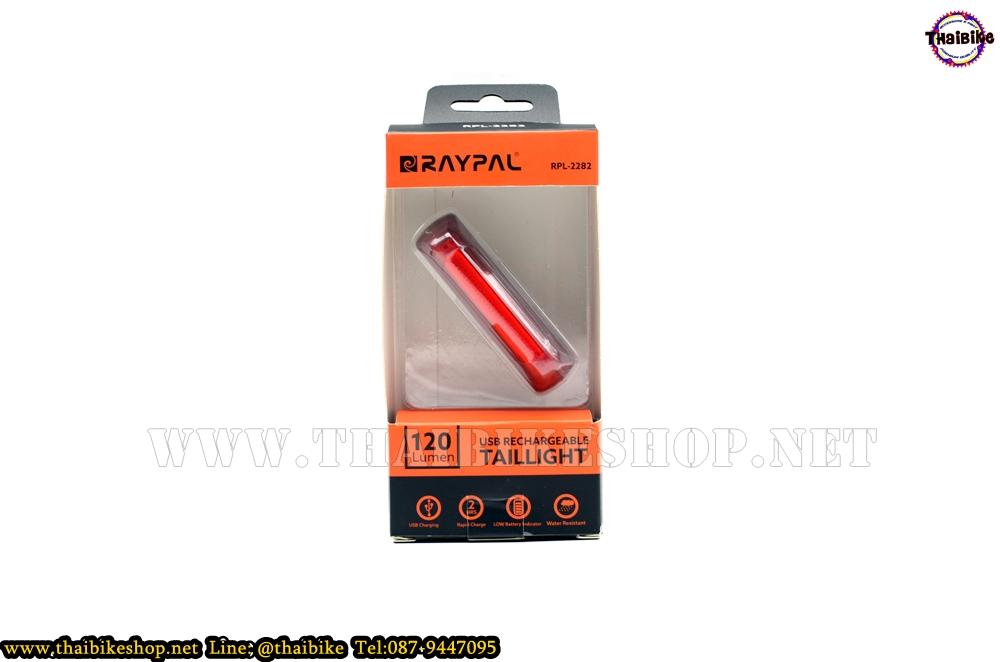 ไฟท้าย RAYPAL รุ่น RPL-2282