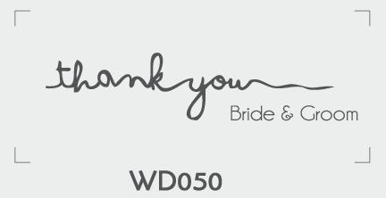 ตราปั๊มงานแต่ง WD050