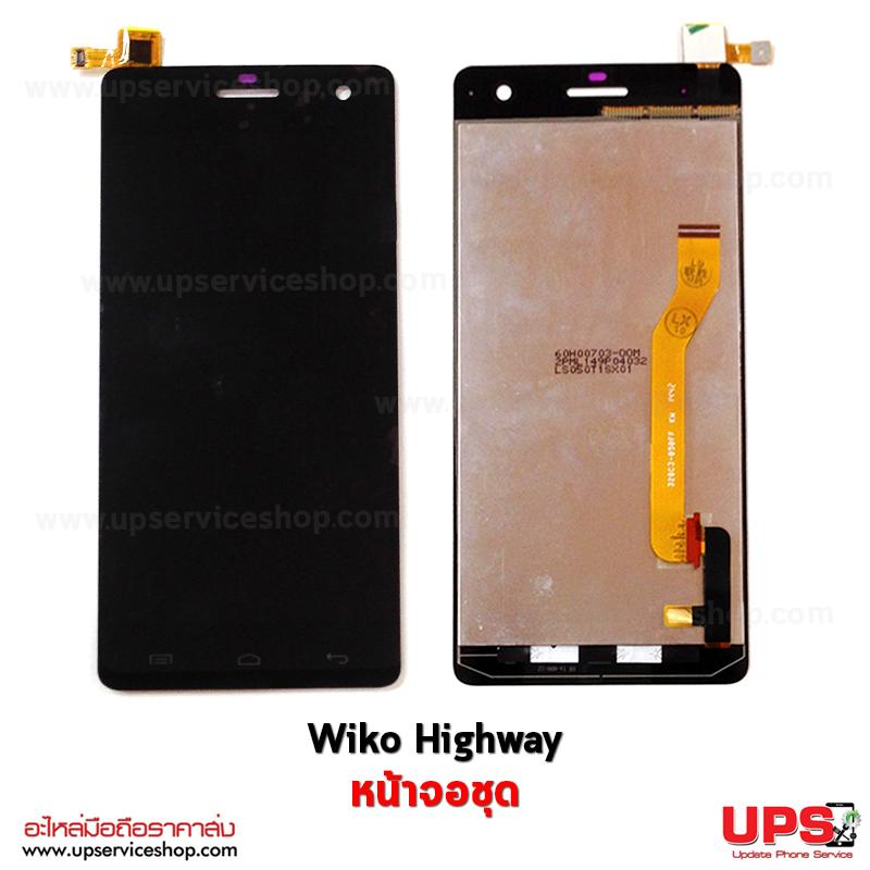 อะไหล่ หน้าจอชุด Wiko Highway