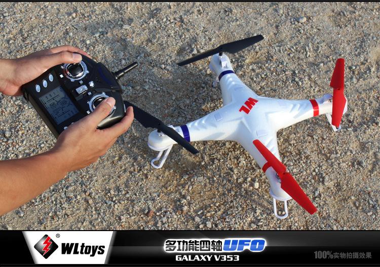 เครื่องบินถ่ายภาพ V353