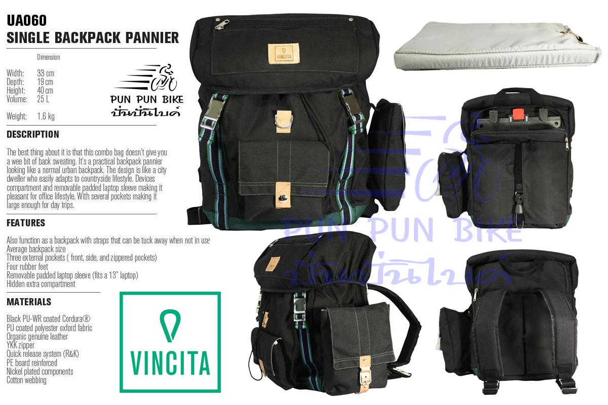 VINCITA : UA060 กระเป๋าเป้แพนเนียร์ URBAN ADVENTURE