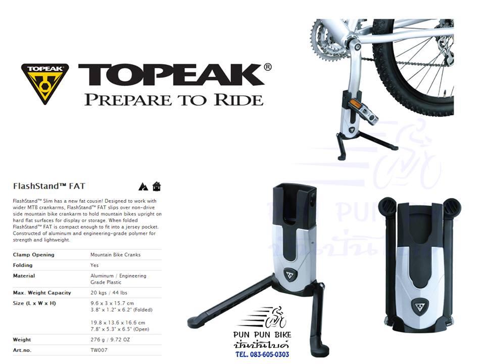 TOPEAK : FlashStand FAT