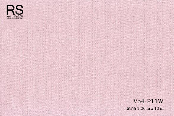 วอลเปเปอร์ ล้างสต๊อก Vo4-P11W